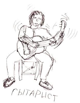 http://all-krage.narod.ru/Musicschool/Jock01.JPG